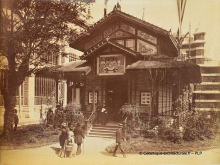 Pavillon d'Haïti – Hawaï 1889 remonté à la Garenne-Colombes