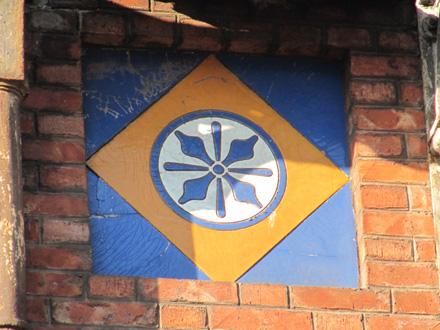 Céramique de la gare Lisch, de Jules Loebnitz