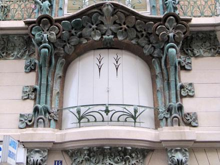 Imposant décor végétal, 1 rue d'Abbeville à Paris