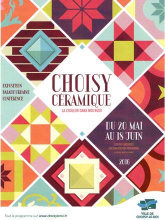 Affiche réalisée par la ville de Choisy-le-Roi