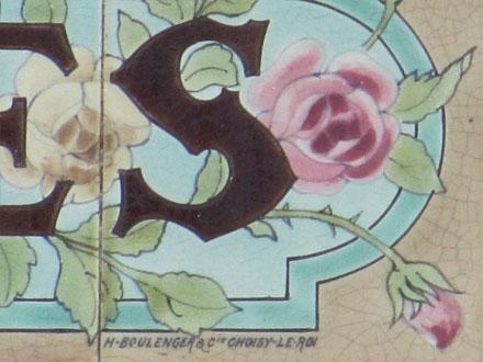 « Villa des Roses », au Verdon-sur-Mer (33)