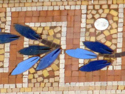 Frette et feuilles en mosaïque ou entières, impression de relief