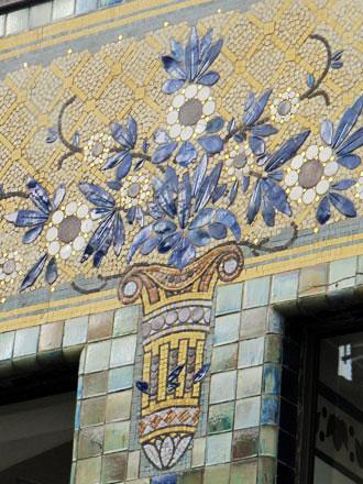 Matières, couleurs, formes et relief des mosaïques, Pavillon du Verdurier à Limoges (87), 1919
