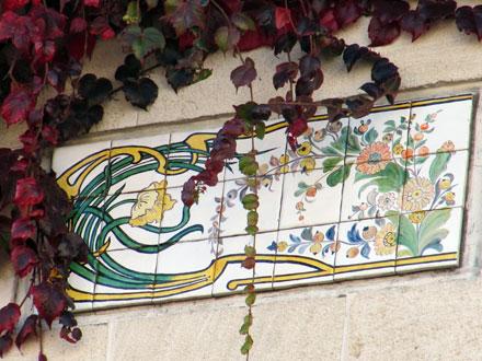 Panneaux décoratifs contemporains
