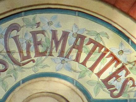 Panneau villa « LES CLEMATITES », marqué H.Boulanger & Cie Choisy-le-Roi