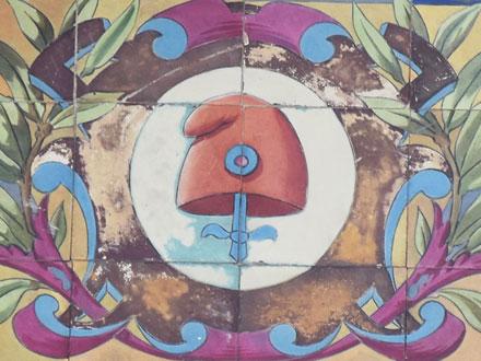 Représentation du bonnet phrygien pour Haïti