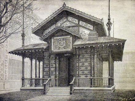 Le pavillon des iles Hawaï, gravure coll° Ph. Le Port