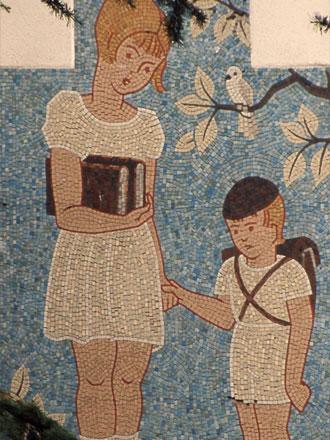 Ecole maternelle, 19332, rue Baudin à Noisy-le-Sec (93), mosaïque
