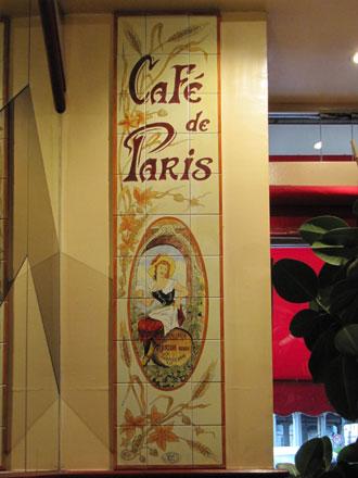 Panneau récent au décor rétro de Dinamo Montaloups pour un café à Villemomble (93), disparu lors du changement de propriétaire
