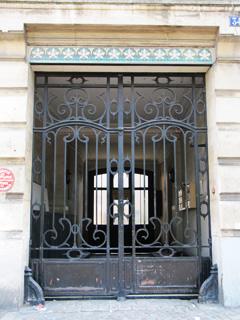 Indéterminé à Saint Denis (93)