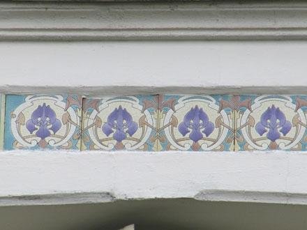 Frise en émaux multicolores cloisonnés à Aulnay-sous-Bois (93), d'Hte Boulenger & Cie