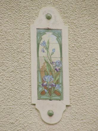 Panneau à Villemomble (93), d'Hte Boulenger & Cie