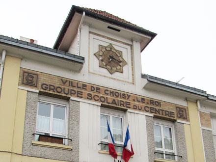Ecoles Emile Zola à Choisy-le-Roi (94)