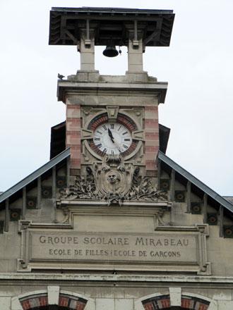 Groupe scolaire Mirabeau à Tours (37), métopes E. Muller & Cie