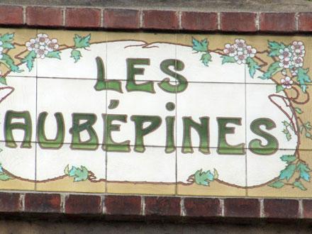 LES AUBEPINES à Versailles (78)