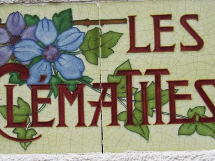 LES CLEMATITES à Vichy (03)