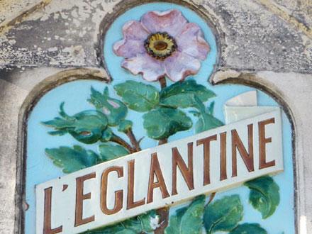 L'EGLANTINE à Château-Thierry (02)