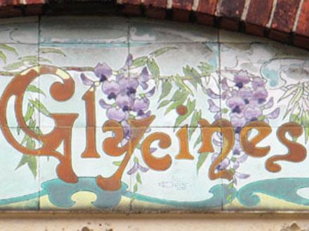 Les Glycines à Montreuil-sous-Bois (93) E. Dolis