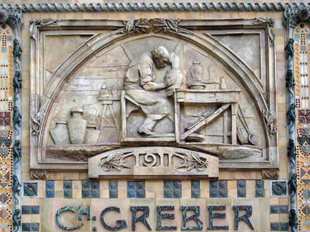 Manufacture Gréber, 63 rue de Calais à Beauvais (60) (ph. FM 2007)
