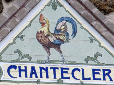 Coq sur une plaque nommant la maison, marquée Gien, Nogent-sur-Seine (10)