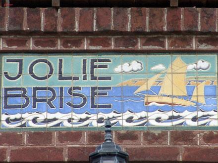 Maison de ville Jolie brise, Le Crotoy (80)