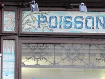 Ancienne poissonnerie rue du Faubourg Montmartre à Paris (75)