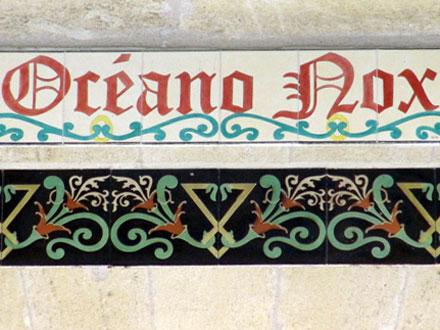 Villa Océano nox, céramiques de Minton, titre d'un poème de Victor Hugo, Soulac sur Mer (33)